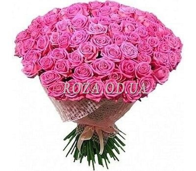 """Bouquet of 101 pink roses"" in the online flower shop roza.od.ua"