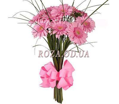 """11 pink gerberas"" in the online flower shop roza.od.ua"