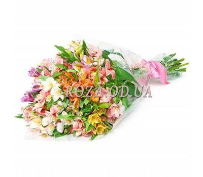 """15 alstromeries"" in the online flower shop roza.od.ua"