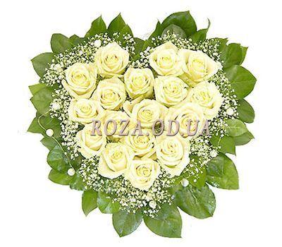 """""""17 білих троянд"""" в интернет-магазине цветов roza.od.ua"""