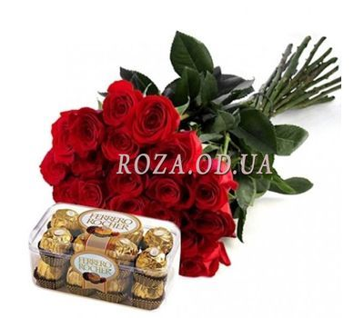"""21 imported roses"" in the online flower shop roza.od.ua"