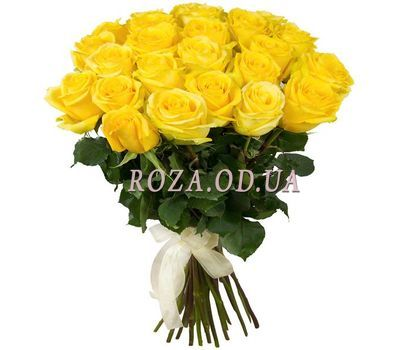 """Bouquet of yellow roses"" in the online flower shop roza.od.ua"