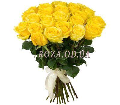 """""""Букет из желтых роз"""" в интернет-магазине цветов roza.od.ua"""
