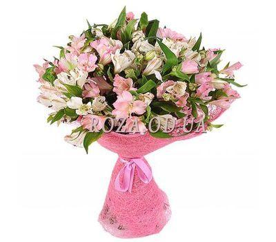 """27 alstromeries"" in the online flower shop roza.od.ua"