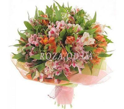 """29 alstroemerias"" in the online flower shop roza.od.ua"