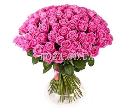 """Bouquet of 55 pink roses"" in the online flower shop roza.od.ua"