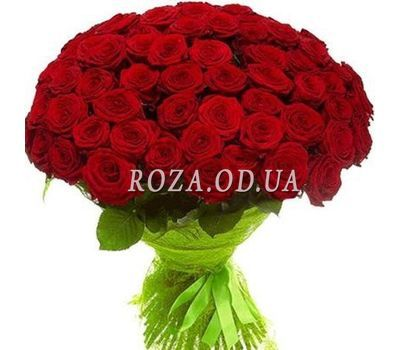 """61 red rose 70 cm"" in the online flower shop roza.od.ua"