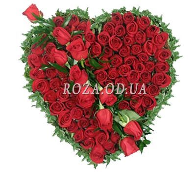 """75 red roses"" in the online flower shop roza.od.ua"