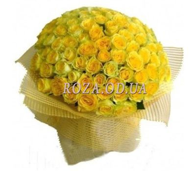"""75 yellow roses 60 cm"" in the online flower shop roza.od.ua"