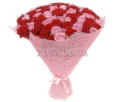 """101 roses"" in the online flower shop roza.od.ua"