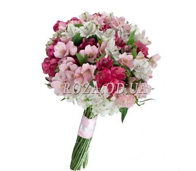 """Bouquet of 15 alstromeries"" in the online flower shop roza.od.ua"