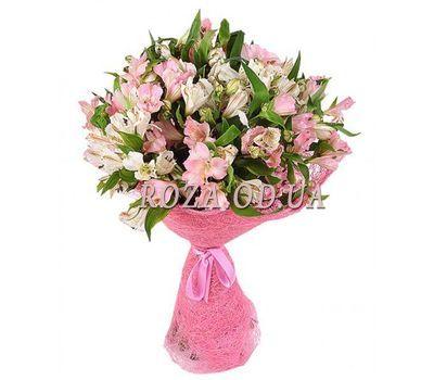 """Bouquet of 23 alstromeries"" in the online flower shop roza.od.ua"
