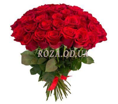 """""""Букет ипортных красных роз OD 023"""" в интернет-магазине цветов roza.od.ua"""