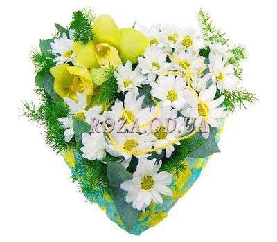"""Композиция в форме сердца"" в интернет-магазине цветов roza.od.ua"