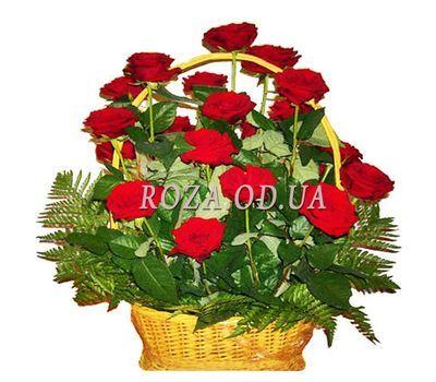 """""""Корзина из 21 розы"""" в интернет-магазине цветов roza.od.ua"""