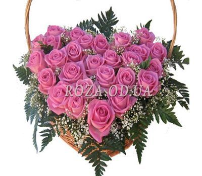 """""""Heart of 27 pink roses"""" in the online flower shop roza.od.ua"""