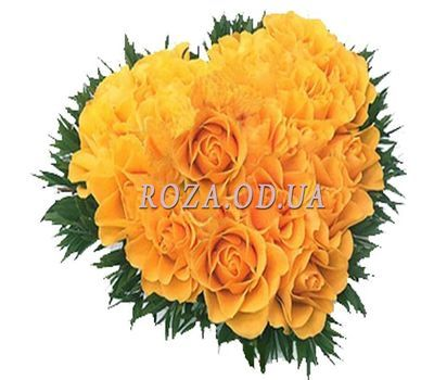 """Heart of 17 yellow roses"" in the online flower shop roza.od.ua"