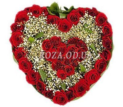 """Сердце из 39 роз"" в интернет-магазине цветов roza.od.ua"