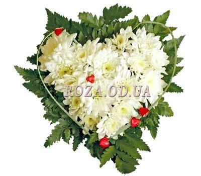"""""""Сердце из хризантем"""" в интернет-магазине цветов roza.od.ua"""