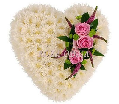 """""""Heart of Chrysanthemums"""" in the online flower shop roza.od.ua"""