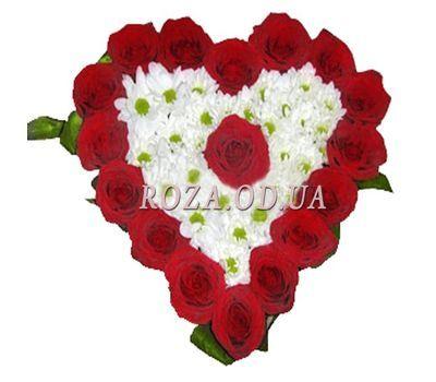 """""""Сердце из роз и хризантем"""" в интернет-магазине цветов roza.od.ua"""