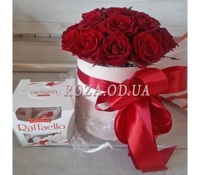 """My half - photo 1"" in the online flower shop roza.od.ua"