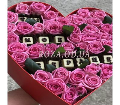 """""""Box with roses and sweets - view 2"""" in the online flower shop roza.od.ua"""