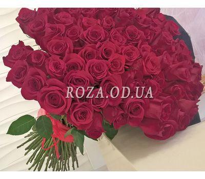 """""""101 импортная роза 1м. 2"""" в интернет-магазине цветов roza.od.ua"""