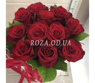 """11 роз в коробке - фото 7"" в интернет-магазине цветов roza.od.ua"