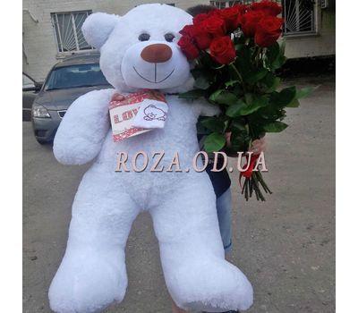 """""""Белый мишка 1,2 м 1"""" в интернет-магазине цветов roza.od.ua"""