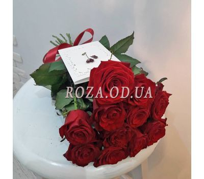 """11 roses 5"" in the online flower shop roza.od.ua"