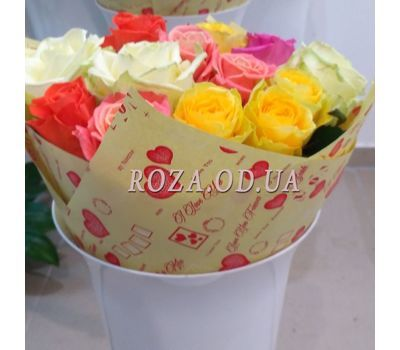 """15 multicolored roses 3"" in the online flower shop roza.od.ua"