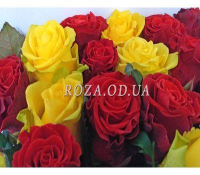 """""""Букет из 21 розы 2"""" в интернет-магазине цветов roza.od.ua"""