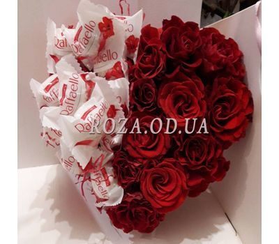 """Heart for the beloved 1"" in the online flower shop roza.od.ua"