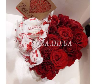 """Heart for the beloved 2"" in the online flower shop roza.od.ua"