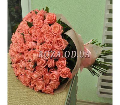 """""""101 orange rose 60 cm 3"""" in the online flower shop roza.od.ua"""