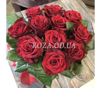 """11 роз в коробке 10"" в интернет-магазине цветов roza.od.ua"