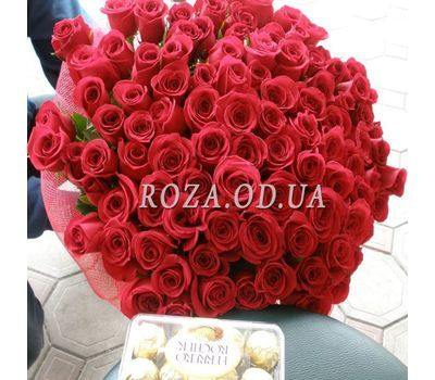 """51 imported rose 1 m 1"" in the online flower shop roza.od.ua"