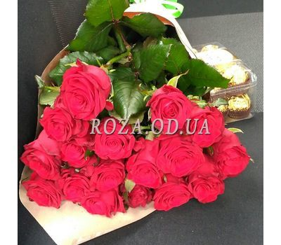 """17 red roses 3"" in the online flower shop roza.od.ua"