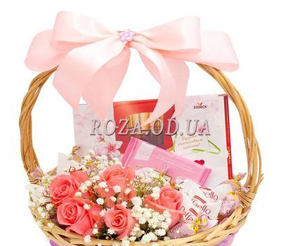 """Beautiful gift basket 1"" in the online flower shop roza.od.ua"