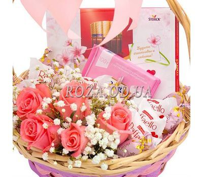 """Beautiful gift basket 3"" in the online flower shop roza.od.ua"