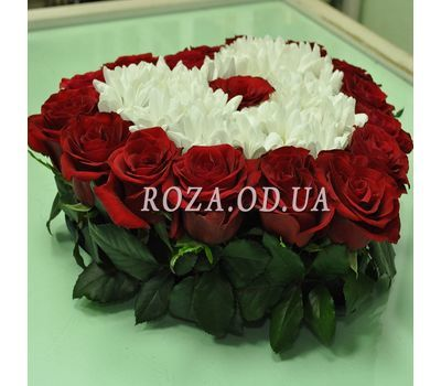 """""""Heart of roses and chrysanthemums 1"""" in the online flower shop roza.od.ua"""