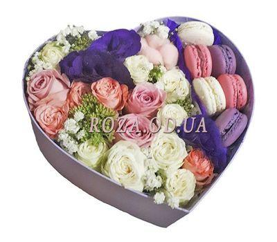 """""""Purple sky"""" in the online flower shop roza.od.ua"""