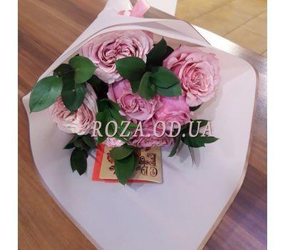 """""""7 розовых роз 2"""" в интернет-магазине цветов roza.od.ua"""