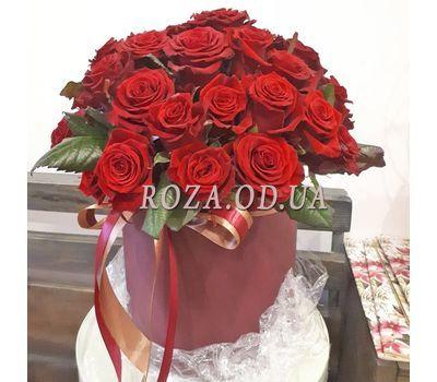 """""""Большой букет роз в коробке 4"""" в интернет-магазине цветов roza.od.ua"""