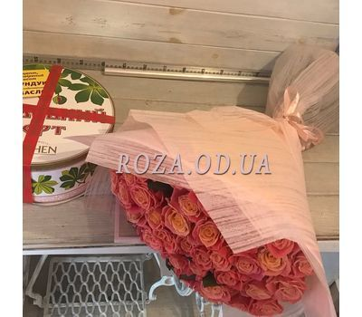 """""""Bouquet of 35 roses Miss Piggy 2"""" in the online flower shop roza.od.ua"""