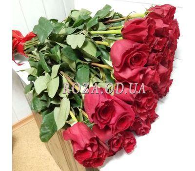 """""""Букет із 45 імпортних троянд 1"""" в интернет-магазине цветов roza.od.ua"""