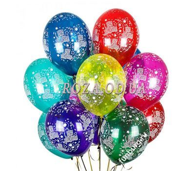 """13 bright balls with helium"" in the online flower shop roza.od.ua"