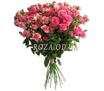 """15 cluster roses"" in the online flower shop roza.od.ua"