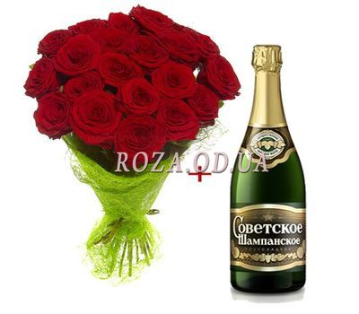 """19 roses with champagne"" in the online flower shop roza.od.ua"
